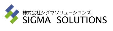 14:30~ 株式会社シグマソリューションズ