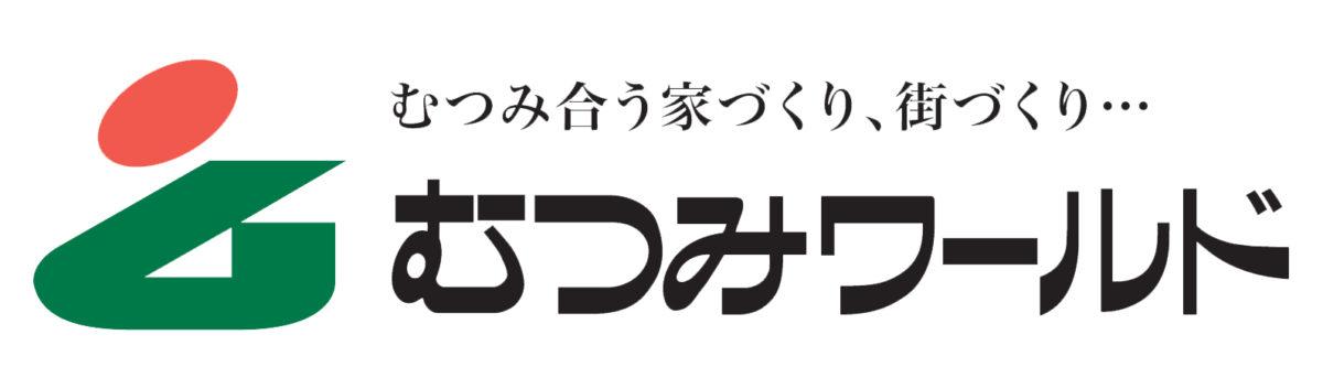 14:30~ 株式会社むつみワールド