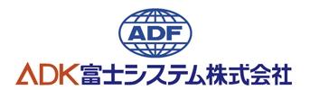 10:00~ ADK富士システム株式会社