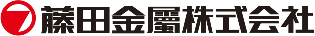 10:00~ 藤田金属株式会社 秋田支店