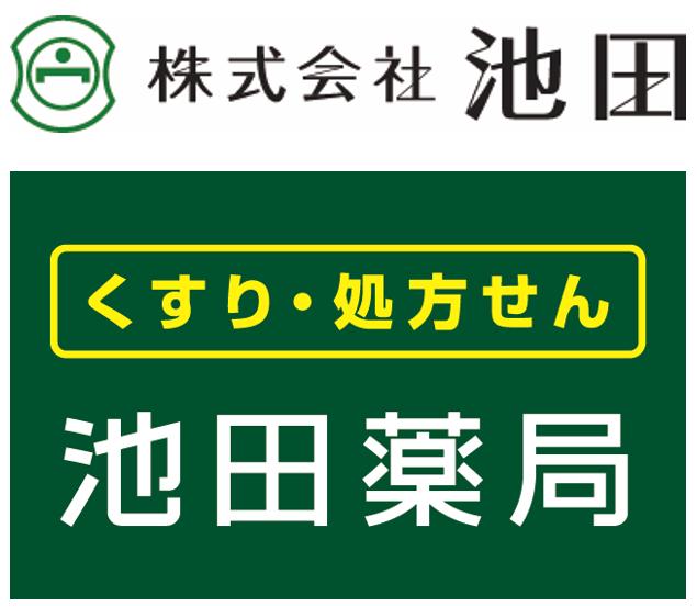 14:30~ 株式会社池田