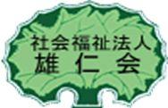 15:30~ 社会福祉法人雄仁会