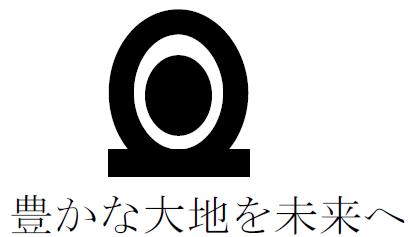 13:30~ 奥山ボーリング株式会社