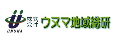 11:00~ 株式会社ウヌマ地域総研